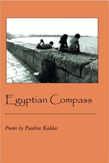 Egyptian Compass