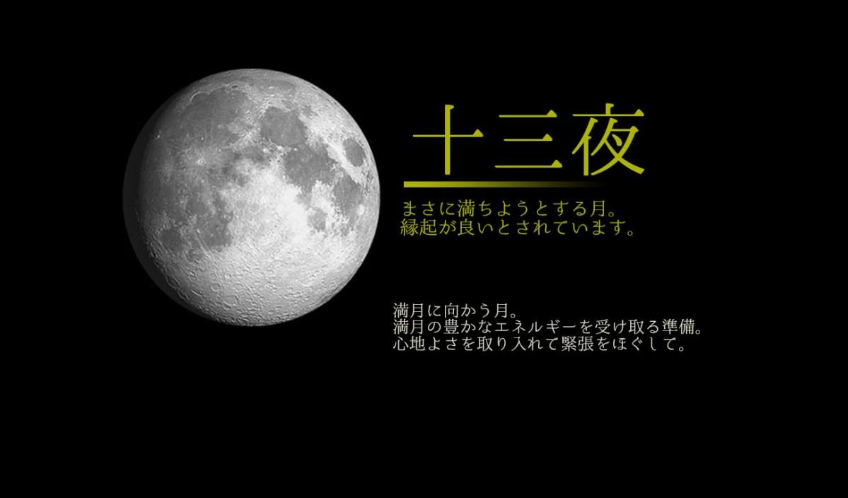 2018/6/25*蠍座の月/射手座の月