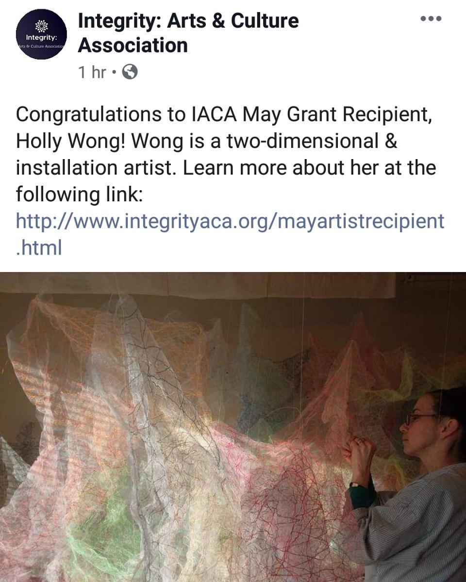 Integrit Arts grant