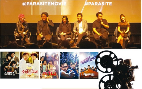 Parasite Korean Film