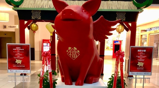Westfield Santa Anita Unveils Piggy Bank Sculpture in Honor of Lunar New Year