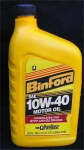 HOME IMPROVEMENTS: Binford Quart Of Oil