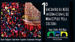Convite do 1º Encontro da Rede Internacional de Municípios pela Cultura