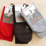 私が一年中FALKEの靴下を愛用する6つの理由。定番の3種類をゆるく比較してみました!