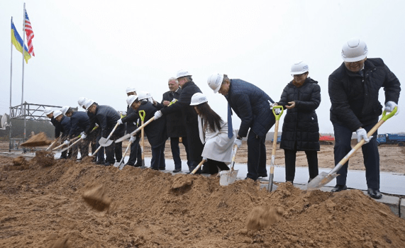 Groundbreaking Ceremony to Construct Ukraine's Central Storage Facility Highlights the Nation's View of Nuclear as an Indispensable Clean Energy Source