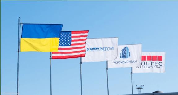 Прапори, що майорять на майданчику ЦСВЯП у зоні відчуження ЧАЕС