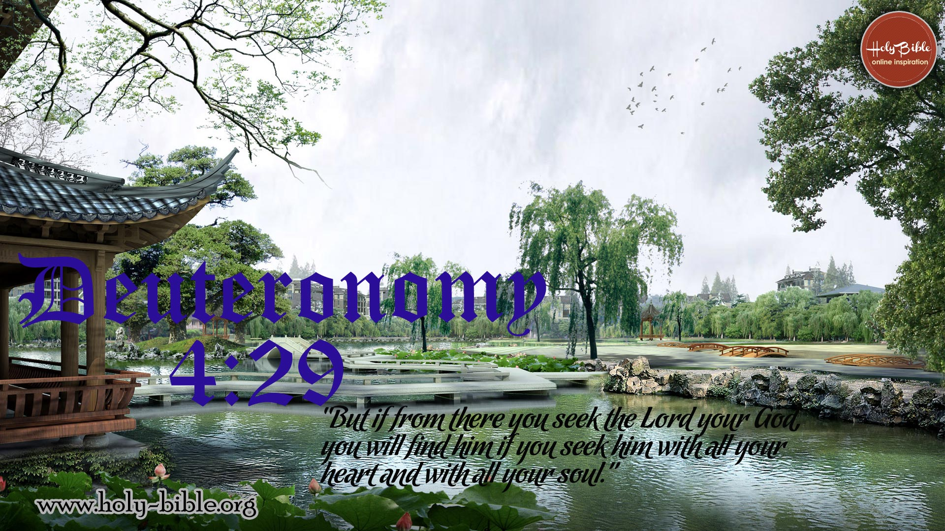 Bible Verse of the day - Deuteronomy 4:29