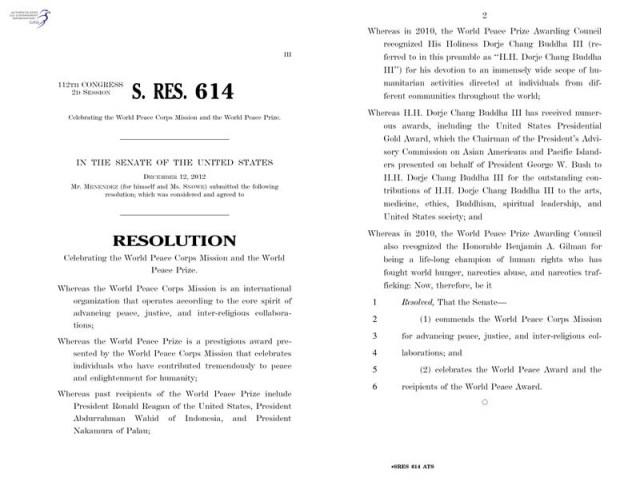美國參議院第614號決議案