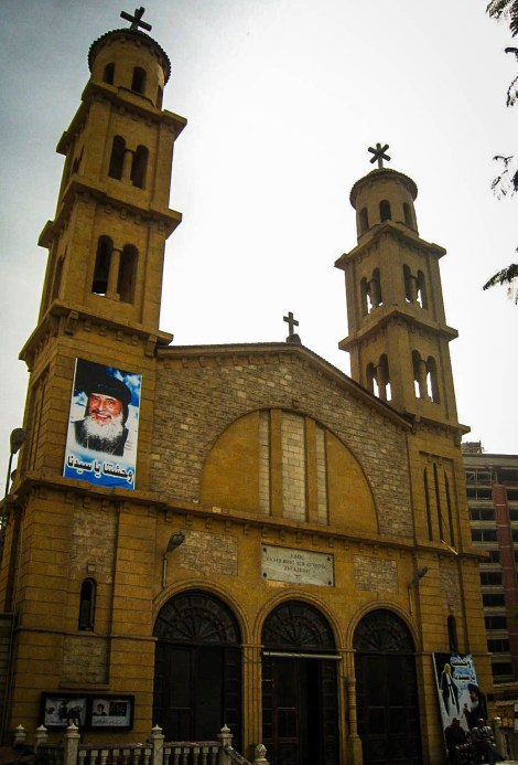 Photo: Walid Ashour, St. Mary and St. John the Baptist Church in Zaqaziq.