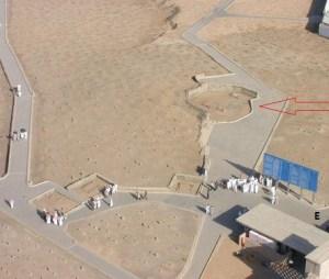 Kubah Ahlul Bait Nabi di Jannatu al-Baqi Kini