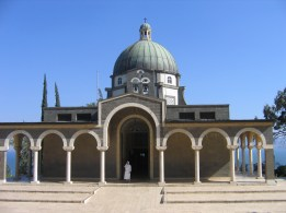 MT. of Beatitudes - MEJDI Tours