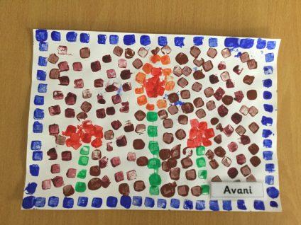 Avani mosaic