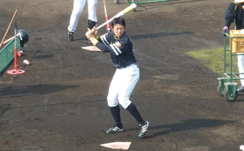 福岡ソフトバンクホークス 春季キャンプ