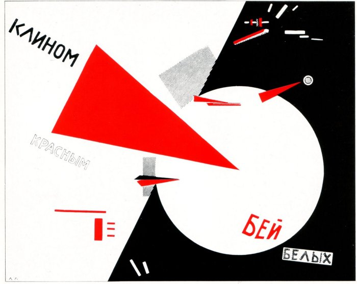 lissitzky-red