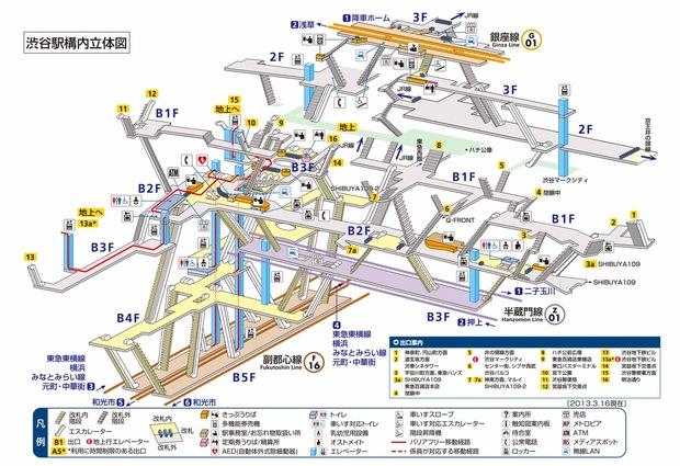 Las impresionantes estaciones de tren de Japón