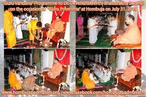 guru_poornima_hombuja_2015-web