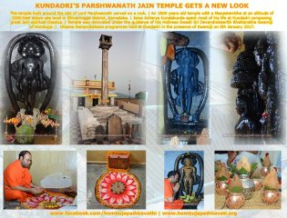 Kundadris-Parshwanath-Temple-Gets-a-new-Look