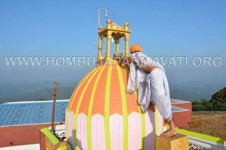 Sri-Kshetra-Hombuja-Kundadri-Jain-Temple-Dhamasamprokshane-0012
