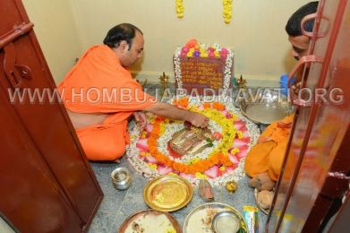 Sri-Kshetra-Hombuja-Kundadri-Jain-Temple-Jathre-2017-0013