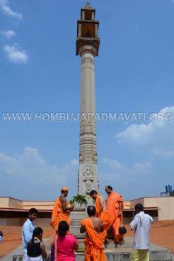 Hombuja-Jain-Math-Rathotsava-Parshwanath-Swamy-Abhisheka-22