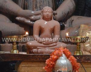 Hombuja-Humcha-Jain-Mahavir-Jayanthi-Janmakalyana-2017-0021