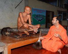 Humcha-Hombuja-Jain-Math-Muni-Panchakalyanasagar-Vairagyasagar-Mangala-Pravesha-0011