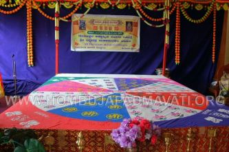 Humcha-Hombuja-Jain-Math-Siddha-Chakra-Vidhana-Day-01-0007