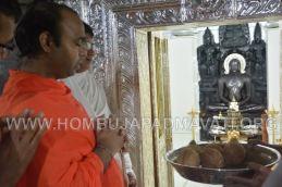 Humcha-Hombuja-Jain-Math-Siddha-Chakra-Vidhana-Day-01-0009