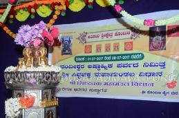 Humcha-Hombuja-Jain-Math-Siddha-Chakra-Vidhana-Day-01-0016
