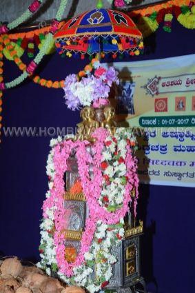 Humcha-Hombuja-Jain-Math-Siddha-Chakra-Vidhana-Day-06-0002