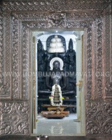 Humcha-Hombuja-Jain-Math-Siddha-Chakra-Vidhana-Day-07-0003