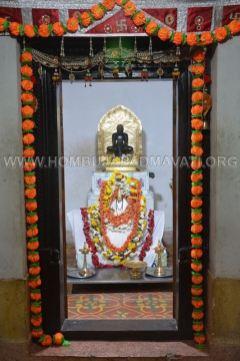 Humcha-Hombuja-Jain-Math-Siddha-Chakra-Vidhana-Day-07-0006