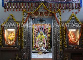Humcha-Hombuja-Nithyashree-Mathaji-Deeksha-0018