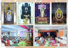 Hombuja-Humcha-Jain-Math-Dashalakshna-Parva-Celebrations-Day-01-26th-August-2017