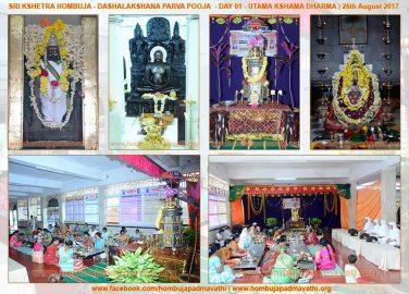 Hombuja-Humcha-Jain-Math-Dashalakshna-Parva-Celebrations-Day-01-26th-August-2017