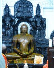 Hombuja-Humcha-Jain-Math-Nulu-Hunnime-Upakarma-0004