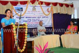 Hombuja-Humcha-National-Seminar-0018