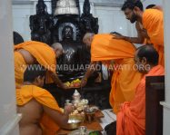 Hombuja_2017_Shravanamasa_Pooja_1st_Friday_29-7-2017_0002
