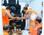 Hombuja_2017_Shravanamasa_Pooja_2nd_Friday_4-8-2017_0002