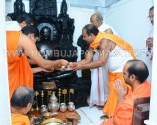 Hombuja_2017_Shravanamasa_Pooja_2nd_Friday_4-8-2017_0002
