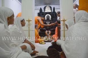 Hombuja_2017_Shravanamasa_Pooja_2nd_Friday_4-8-2017_0012
