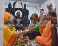 Hombuja_2017_Shravanamasa_Pooja_2nd_Friday_4-8-2017_0013