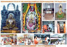 Hombuja_2017_Shravanamasa_Pooja_3rd_Friday_11-8-2017