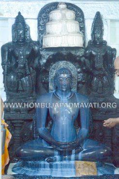 Humcha_Hombuja_2017_Shravanamasa_Pooja_4th_Friday_18-8-2017_0013