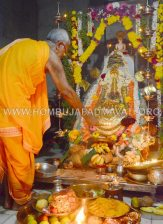 Humcha_Hombuja_2017_Shravanamasa_Pooja_4th_Friday_18-8-2017_0043