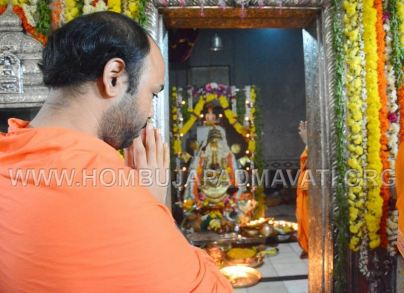 Humcha_Hombuja_2017_Shravanamasa_Pooja_4th_Friday_18-8-2017_0044