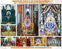 Hombuja-Jain-Math-Humcha-Navarathri-Dasara-Celebrations-Pooja-Day-07