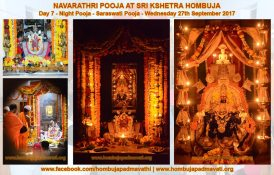 Hombuja-Jain-Math-Humcha-Navarathri-Dasara-Celebrations-Pooja-Day-07-Night