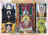 Hombuja-Jain-Math-Humcha-Navarathri-Dasara-Celebrations-Pooja-Day-08
