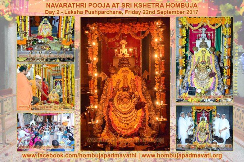 Hombuja_2017_Navaratri_Pooja_Day_02